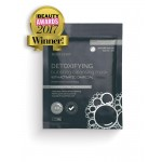 Beauty Pro Detoxifying Cleansing Mask